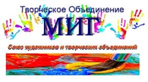 ТВ канал МИГ