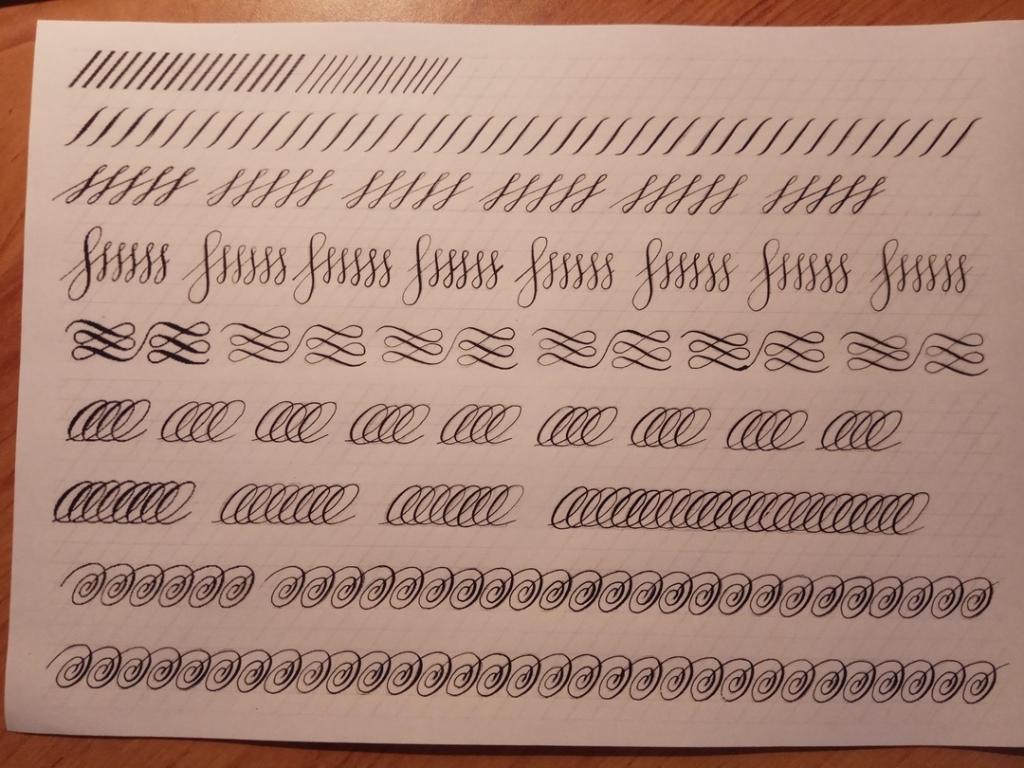 каллиграфия. мои первые гаммы